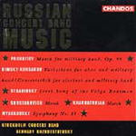 Russian Concert Band Music (CD)