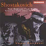 Shostakovich: Vocal Works (CD)