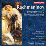 Rachmaninov: Symphony No 2; Russian Songs, Op 41 (CD)