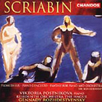 Scriabin: Prometheus. Piano Concerto. Fantasy (CD)