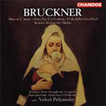 Bruckner: Masses (CD)