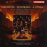 Hosokawa; Otaka; Takemitsu: Orchestral Works (CD)