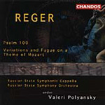 Reger: Psalm 100, Op 106; Variations on a Theme of Mozart (CD)