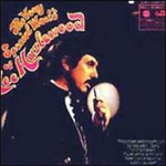 The Very Special World Of Lee Hazlewood (CD)
