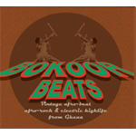 Bokoor Beats: Vintage Afro-Beat, Afro Rock & Electric Highlife From Ghana (CD)