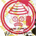 Rise To Your Knees (CD)