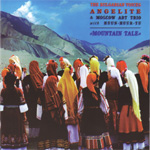 Mountain Tale (CD)