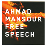 Free Speech (CD)
