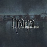 Armamentarium - Limited Edition (m/DVD) (CD)