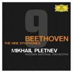 Beethoven: The Nine Symphonies (5CD)