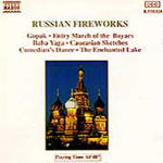 Russian Fireworks (CD)
