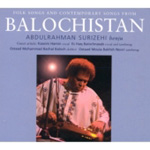 Folk Songs And Contemorary Songs From Balochistan (CD)