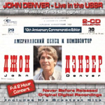 Live In The USSR (2CD)
