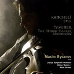 Kancheli: Styx; Tavener: The Myrrh-Bearer (CD)