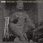 Overture: Live In Nippon Yusen Soko 2006 (m/DVD) (CD)