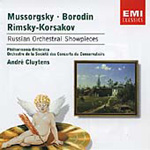 Russian Orchestral Showpieces (CD)