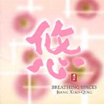 Breathing Spaces (CD)