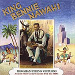 Hawaiian String Virtuoso: Steel Guitar Recordings Of The 1920s (CD)