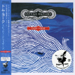 Spitting Feathers - Japan Only EP (CD)