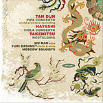 Tan Dun: Pipa Concerto (CD)