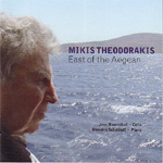 East Of The Aegean (CD)