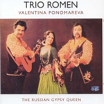 The Russian Gypsy Queen (CD)