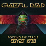 Rocking The Cradle - Egypt 1978 (2CD+DVD)