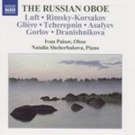 Russian Chamber Music for Oboe and Piano (CD)