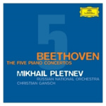 Beethoven: The Five Piano Concertos (3CD)