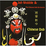 Chinese Dub (CD)