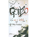 The Gonzo Tapes: The Life & Work Of Dr. Hunter S. Thompson (5CD)