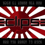 Are You Ready To Rock (CD)