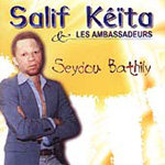 Seydou Bathily (CD)