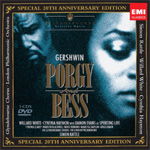 Gershwin: Porgy & Bess 20th Anniversary Edition (3CD+DVD)