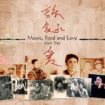 Music, Food And Love (CD)