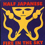 Fire In The Sky (CD)
