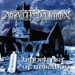 Higher Art Of Rebellion (Reissue) (CD)