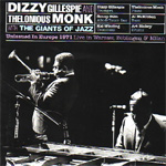 With The Giants Of Jazz (2CD)