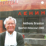 Quartet (Moscow) 2008 (CD)