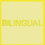 Bilingual (Remastered) (CD)
