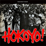 Hokoyo (Remastered) (CD)
