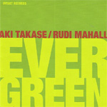 Evergreen (CD)