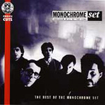 Tomorrow Will Be Too Long: The Best Of The Monocrome Set (CD)
