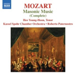 Mozart: Masonic Music (CD)