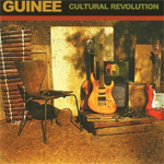 African Pearls 2: Guinee - Cultural Revolution (1957-1986) (2CD)