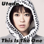 This Is The One (CD)