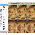 Received Pronunciation (CD)