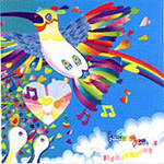 Feather Float (CD)