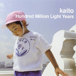 Hundred Million Light Years (CD)