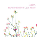 Hundred Million Love Years (CD)
